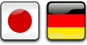 日本 ドイツ